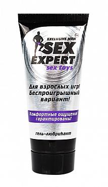ГЕЛЬ - ЛЮБРИКАНТ SexToys серия Sex Expert 50г арт. LB-55012 для ХАМБЛ HUMBLE